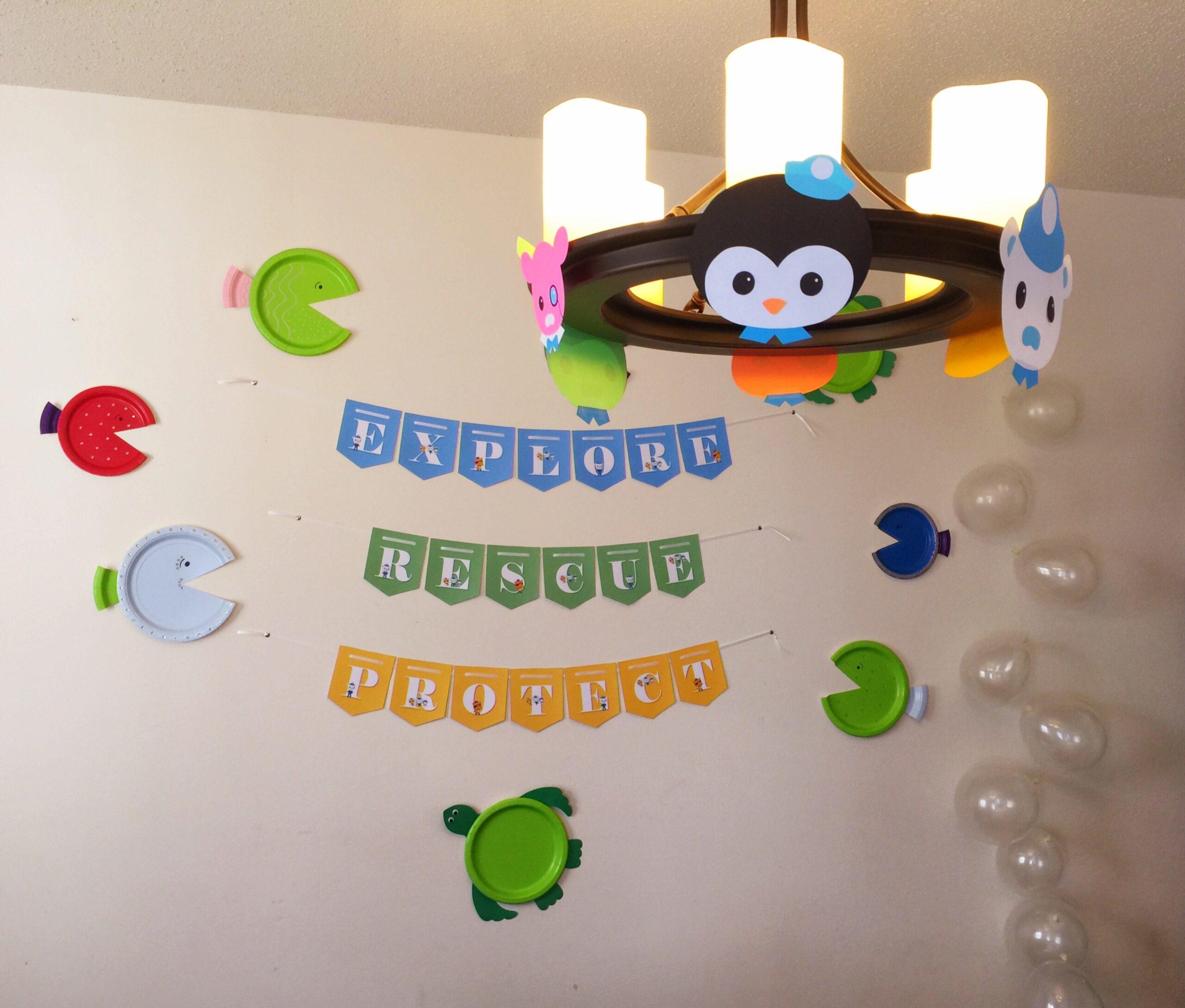 Octonauts Birthday Party Banner
